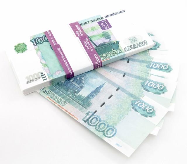 Шуточные деньги - Шуточные деньги, 1000 рублей (